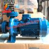 Máy bơm chữa cháy Pentax CM50-200C
